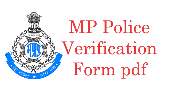 MP Police Verification Form