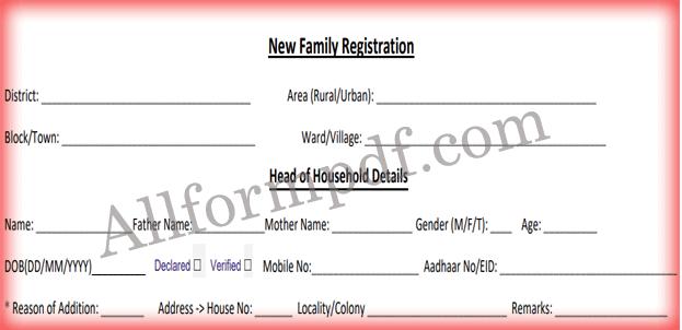New Family Registration Form Haryana