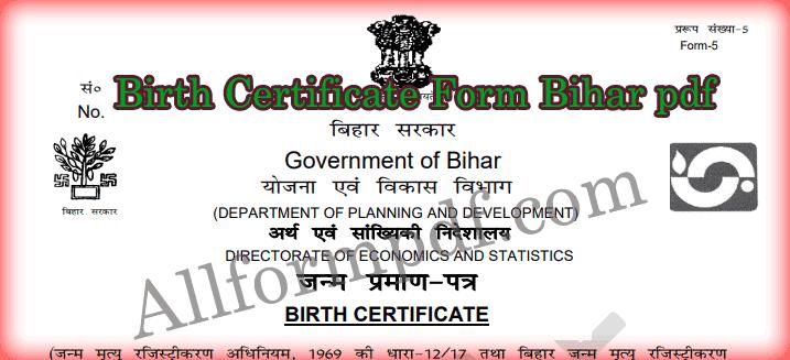 Birth Certificate Form Bihar