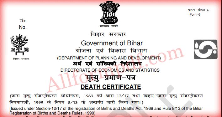 Death Certificate Form Bihar