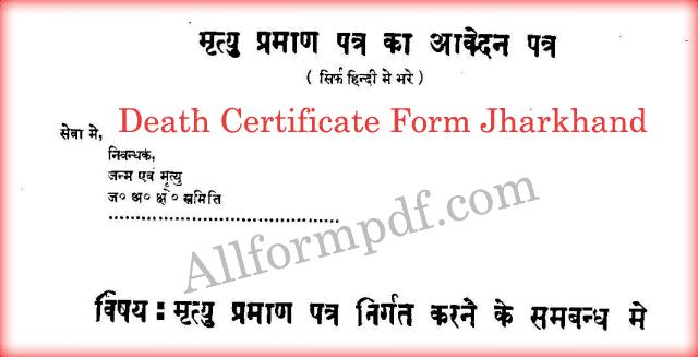 Death Certificate Form Jharkhand