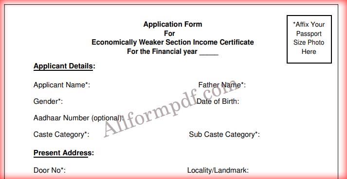 Uttarakhand EWS Form pdf
