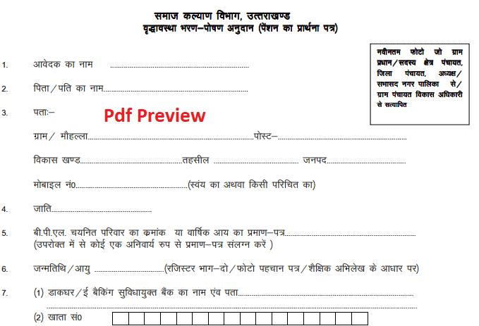 Uttarakhand Old Age Pension Form