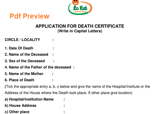 AP Death Certificate Form