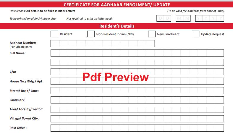 Aadhar Gazetted Form pdf