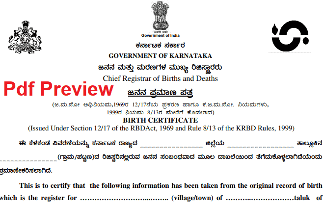 Birth Certificate Application Form Karnataka