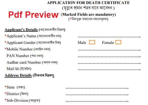 Death Certificate Application Form Assam