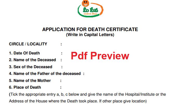 Death Certificate Application Form Telangana
