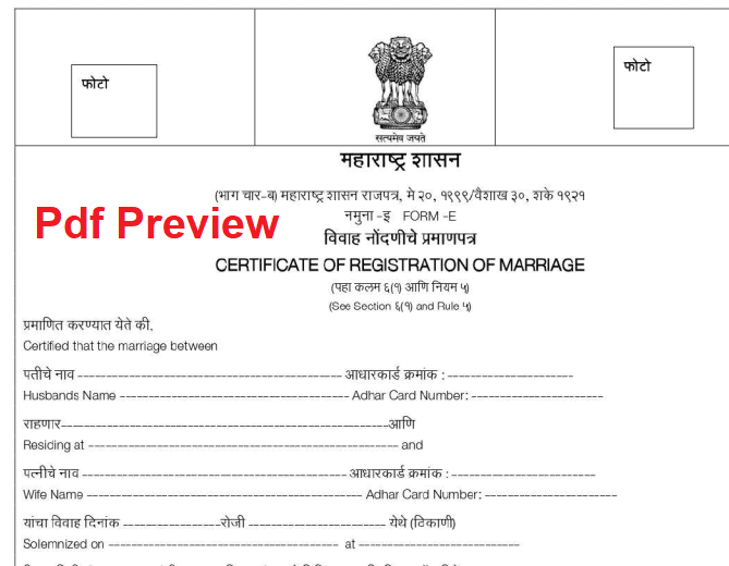 Marriage Registration Form Maharashtra