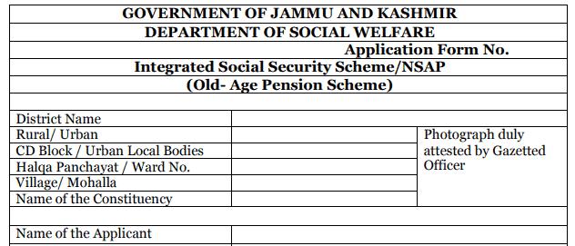 Old Age Pension Form Jammu and Kashmir