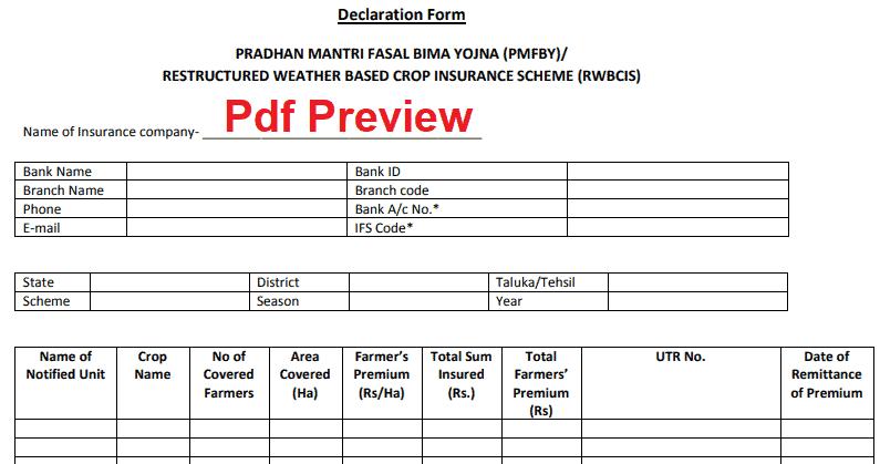 Pradhan Mantri Fasal Bima Yojana Form pdf