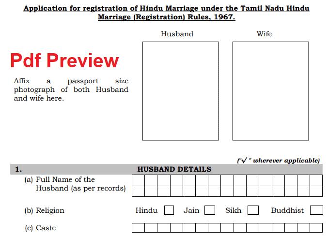 Tamil Nadu Marriage Application form