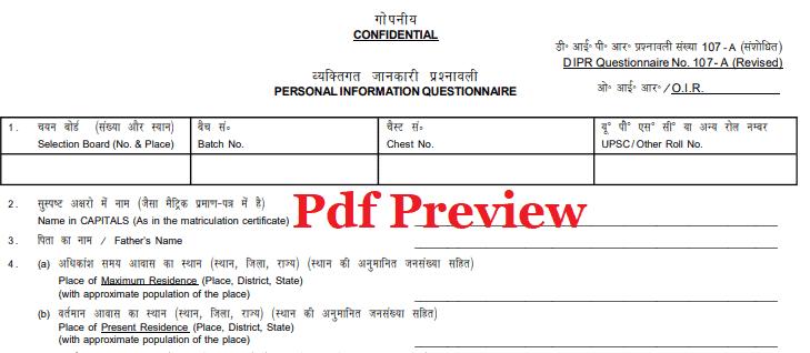 PIQ Form pdf